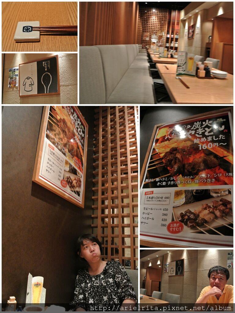 2013-10 日本東京1