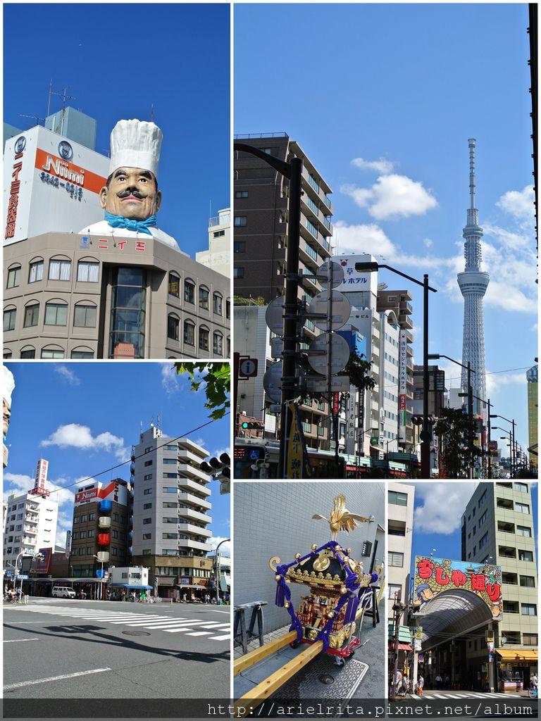2013-10 日本東京4