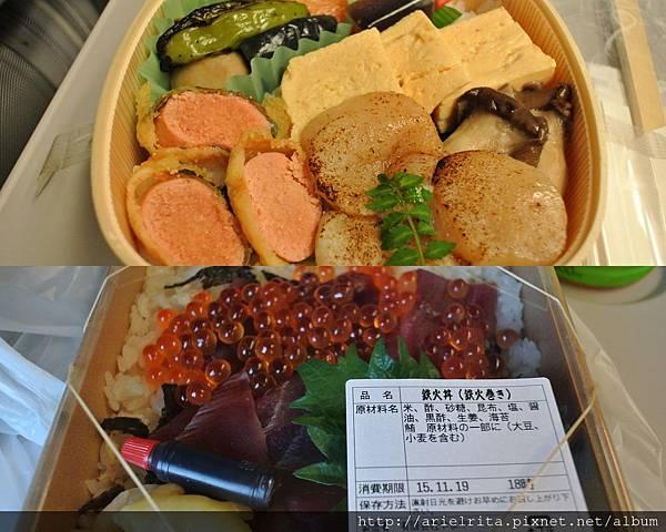20151119-松江玉造溫泉.jpg