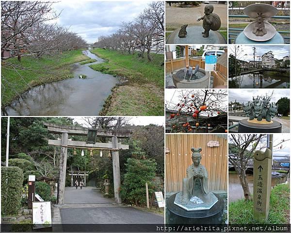 11-19松江玉造溫泉.jpg