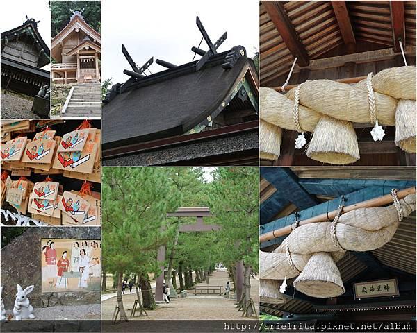11-20出雲大社及松江城1.jpg