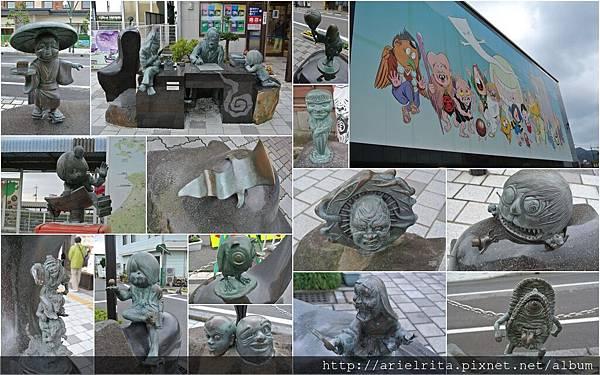 11-21境港及岡山後樂園.jpg