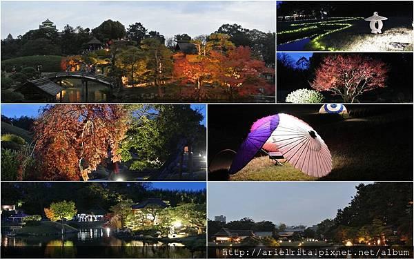 11-21境港及岡山後樂園3.jpg