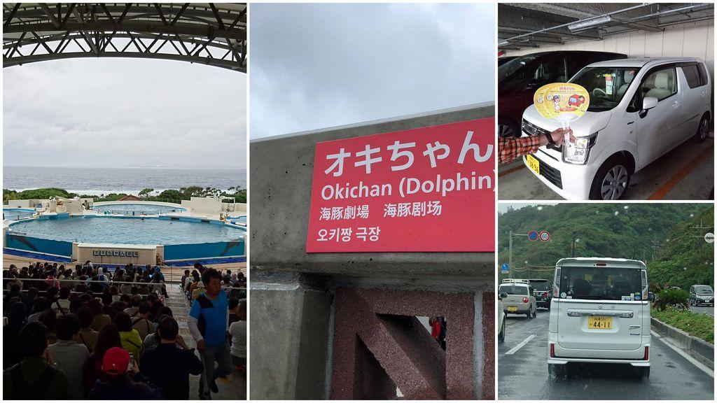 Day4-8沖繩1.jpg