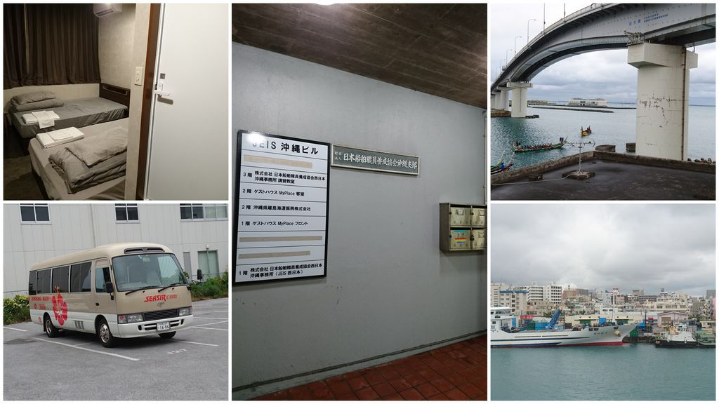 Day4-8沖繩.jpg