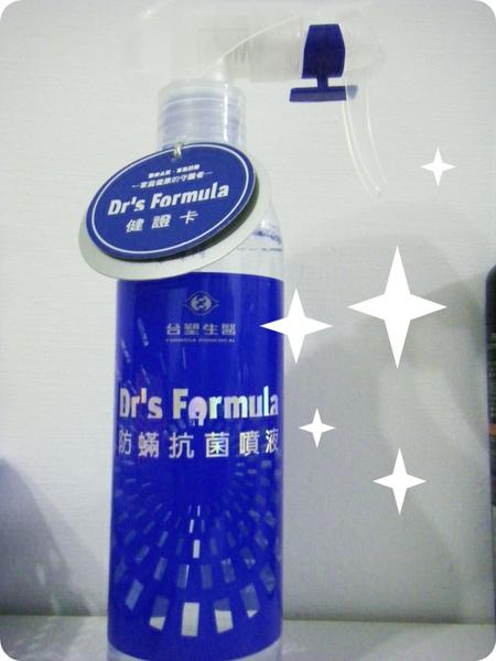 DSCF8752.JPG