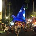 MGM Night View