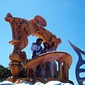 【Magic Kingdom】