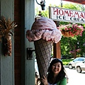 ice cream and me.jpg