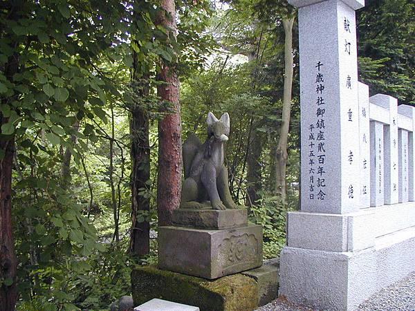 千歲神社的狐狸石像1