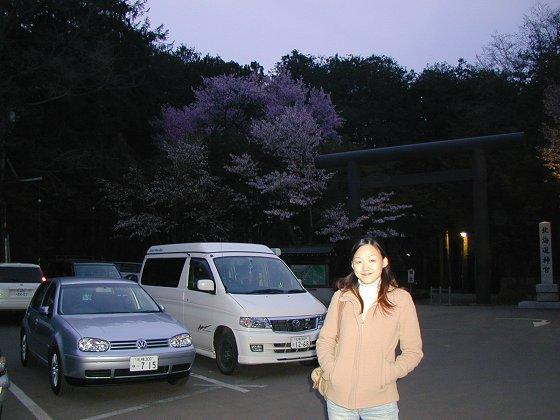 円山公園的神宮