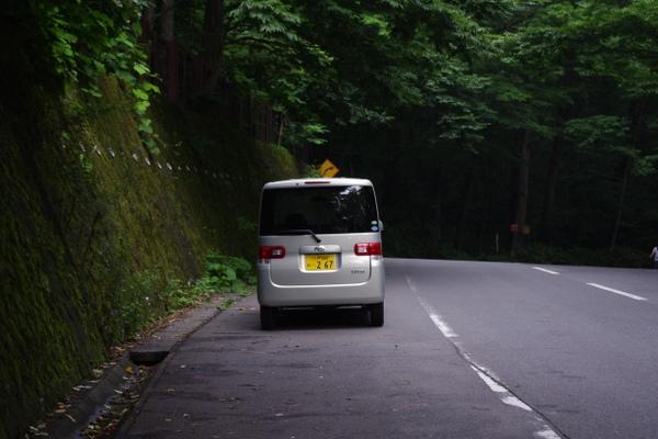 租的小逋逋,原本前後停的車輛不知啥時都開走了XD