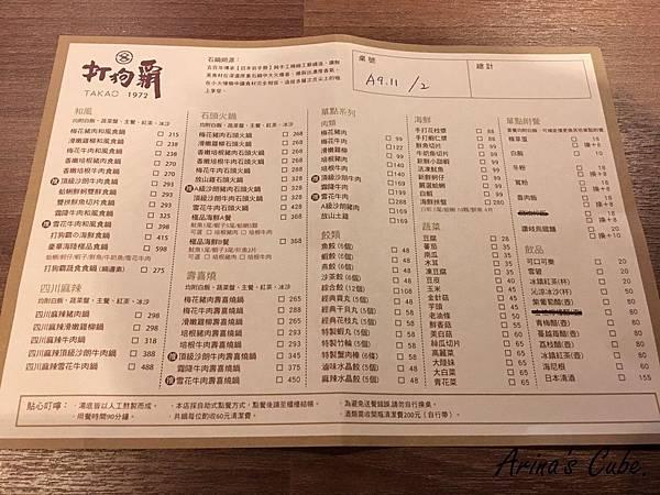 20161204-打狗霸_2663.jpg