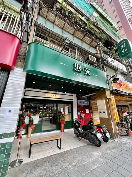 20201213-焣苑鍋物_201215_0.jpg
