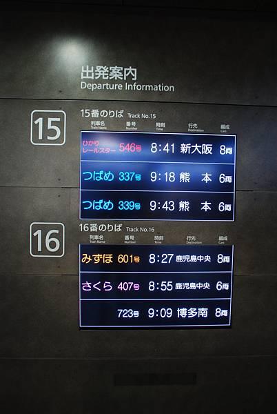 列車停靠資訊