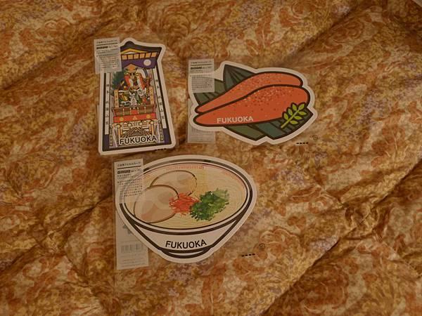 福岡的明信片