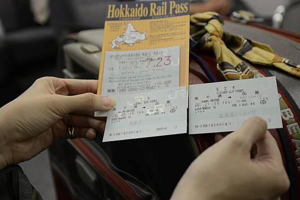 我們的pass跟指定席位置~