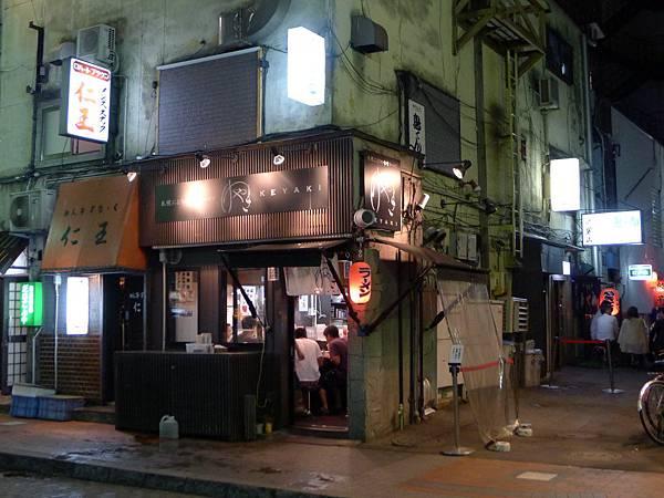 晚上的拉麵店~