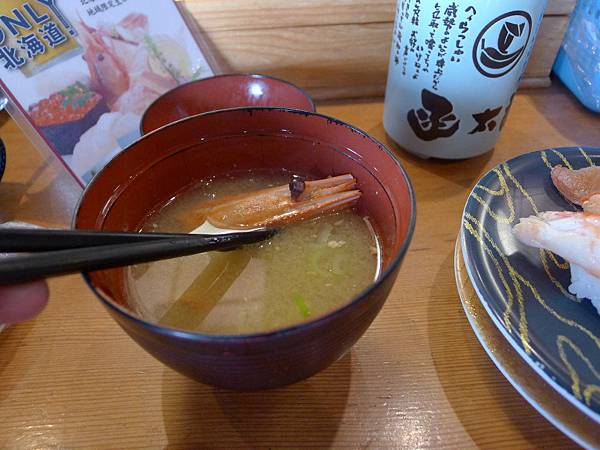 這個蝦頭味噌湯好好喝~