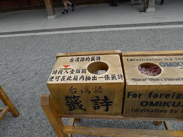 台灣語...是台語吧~