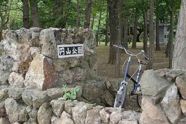 很大一個公園~札幌人好幸福~