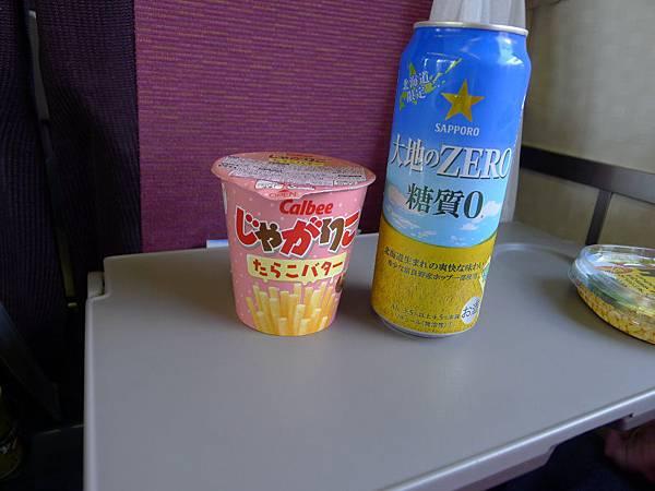 啤酒又是北海道限定呀