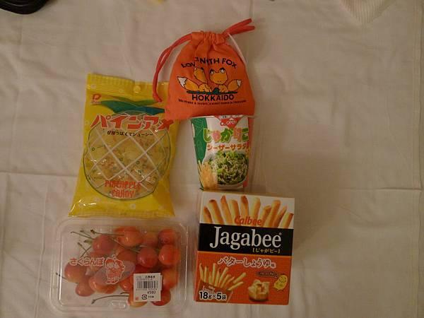 函館超市買的零嘴