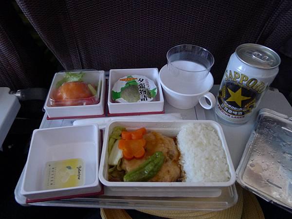 一樣不好吃的飛機餐