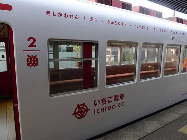 草莓列車來設計的很簡潔~