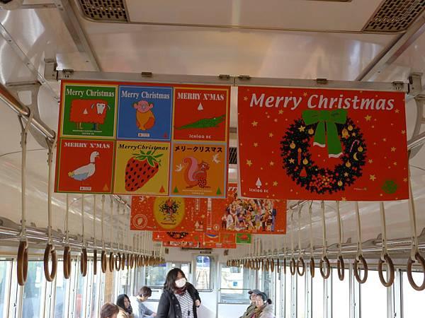 現在日本充滿耶誕氣氛~好棒呀~