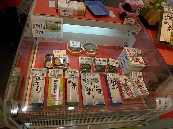小鯛雀壽司
