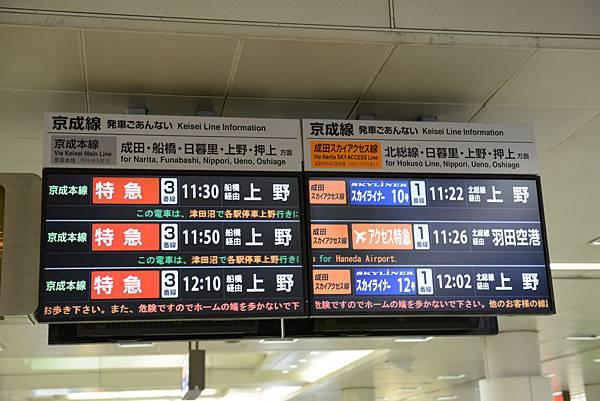 來到成田機場了~這次旅館要搭橘色的ACCESS