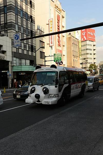熊貓公車耶~~