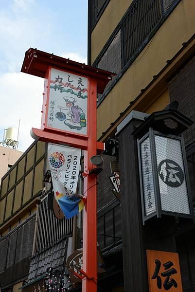 日本又要申請奧運了~