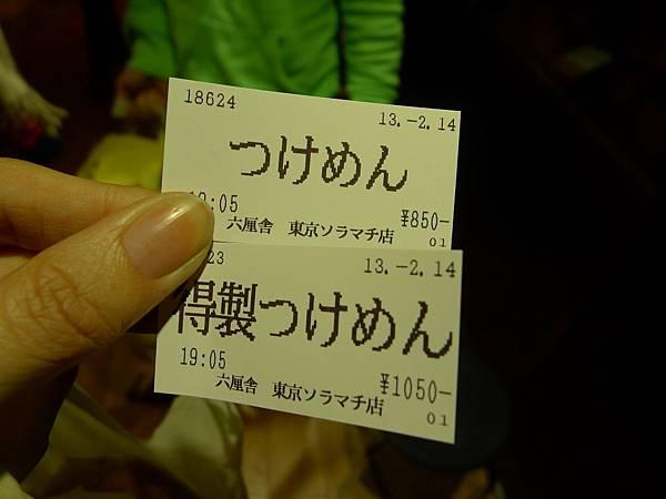 我們吃六厘舍 在東京車站第一間分店超多人排
