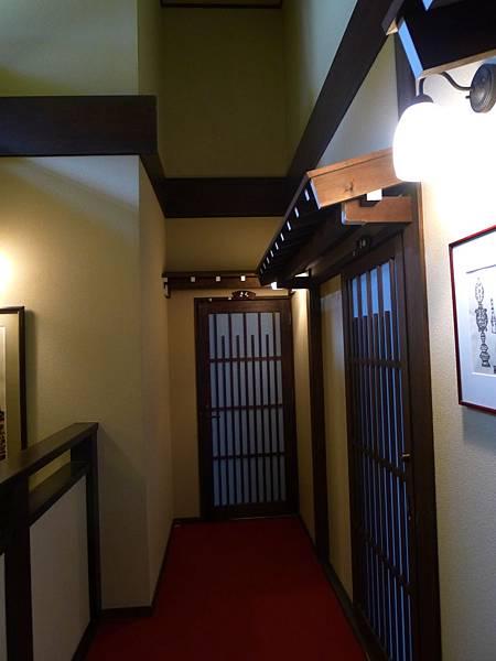 我們的房間~是菊~