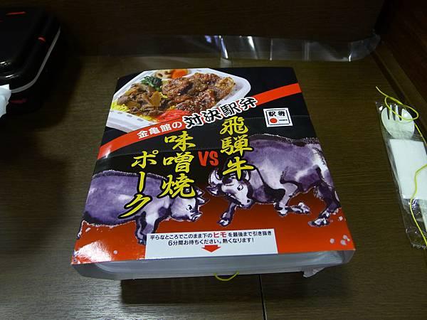 兩種牛肉~