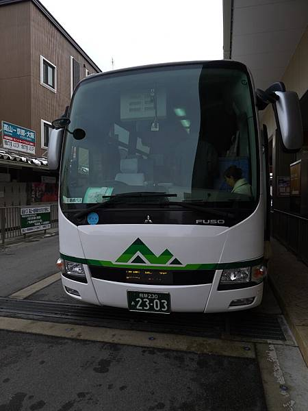 要回新宿的巴士