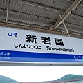 很快就到了~搭新幹線