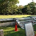 廣島大本營跡