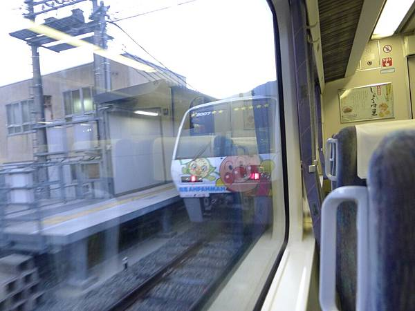 驚見麵包超人列車
