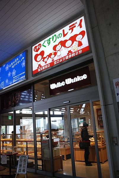 車站內的麵包店