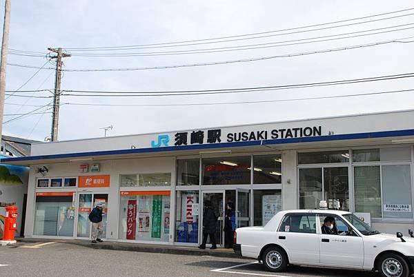 來到須崎站了~