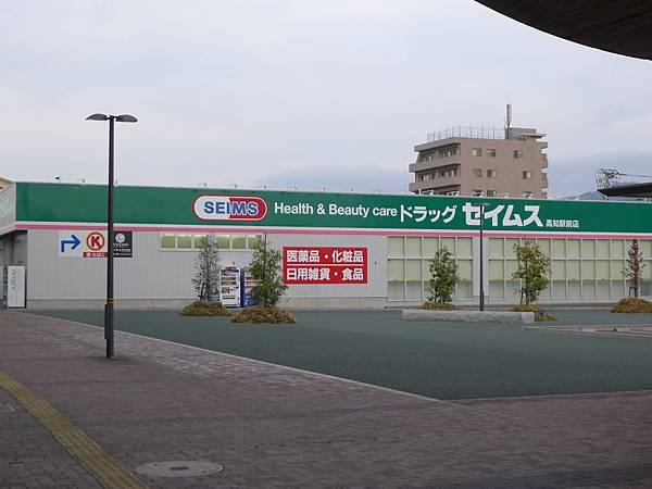 我去了兩天的超市跟藥店~
