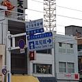 看到往高知城跟日曜市場