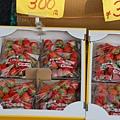 我的草莓呀~~~