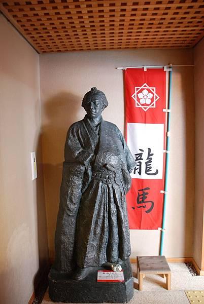 龍馬真人高好像是172,在當時日本算很高