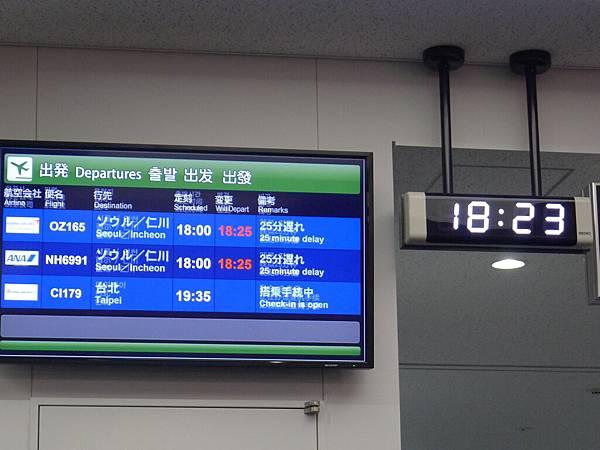 兩班國際線