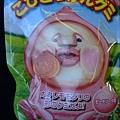 這個屁桃軟糖好好笑