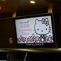 之前搭長榮去東京都是Kitty